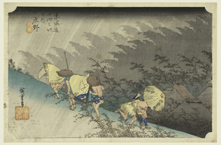 Three villagers with a litter in driving wind and rain on a steep hillside to the left with two others on the right.