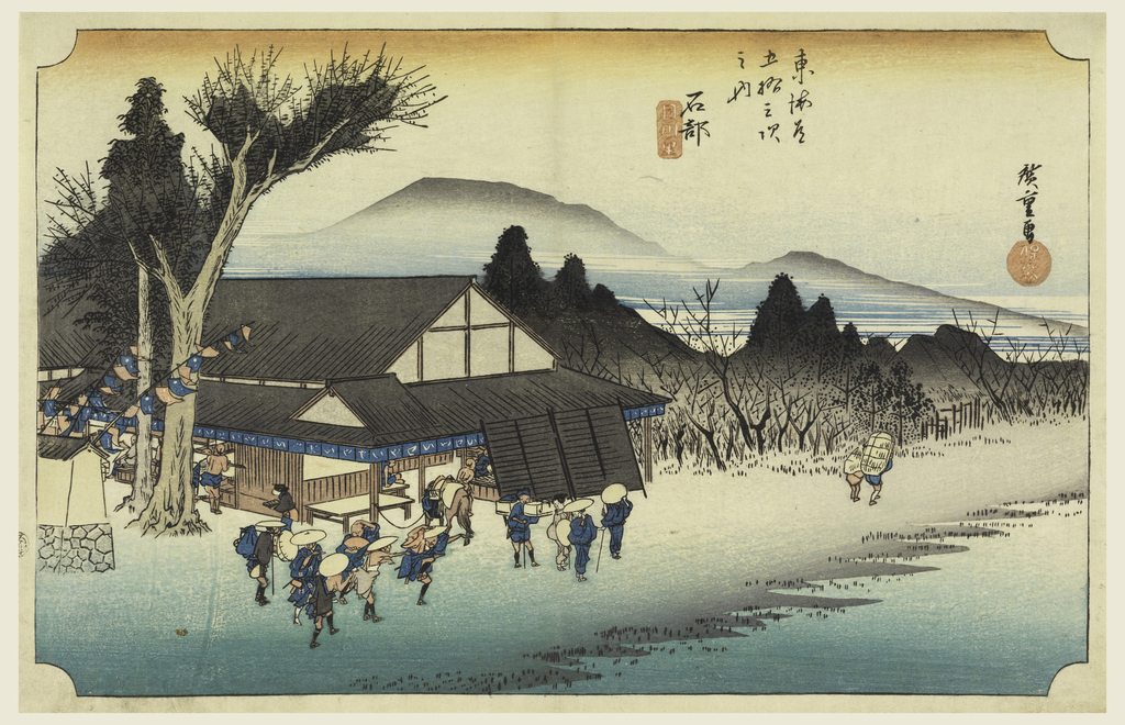 Left, large inn with groups of travelers starting along the road. Right, stream. Upper half, distant mountains rise above mist.