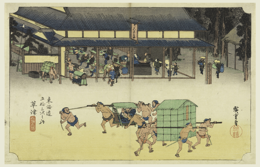 Large teahouse with travelers eating rice cakes which are being made under the veranda. Lower half, two litters, one open and one closed, both carried by coolies.