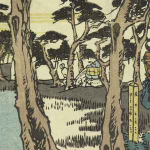 A horse with three women upon it, led by a man, is seen on a road bordered by pine trees raised above bordering rice fields. Mount Fuji at the left.