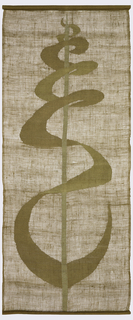Vertically rectangular hanging with a central figure of a spiraling form moving around a silver spear. In bronze and gold lame with silver core, on a sage-green jute ground.