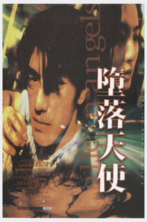 "Night scene in incandescent-light-bulb orange, blue, green, and black. A man in sunglasses in upper left points a gun; another man in lower right nervously looks over his shoulder. In lower center: a man holding a gun in each hand, a woman's face obscured in long hair. Vertical Chinese text at left, vertical English text in center: ""fallen angels"" and ""a film by Wong Kar-Wai."" Text in Chinese upper right."