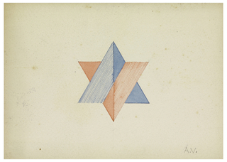 """Star-shaped monogram comprised of an """"A"""" formed by a vertically-divided triangle, one side blue lines, the other solid blue lines, intersecting a similarly formed """"V"""" in pink."""