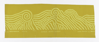 Stylized undulating waves-yellow on mustard yellow ground. To be cut out and applied as a transitional piece between dado (1953-46-2) and sidewall (1953-46-4). Was originally part of design of Cooper Union Museum 1950-59-1but not retained when Piazza Piazza version was made.