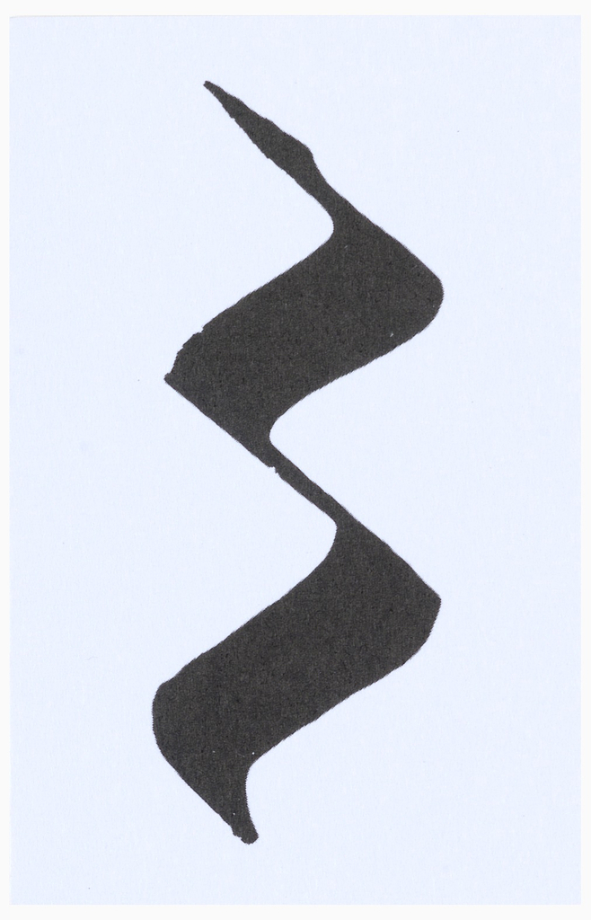 A bold vertical wavy line, sideways M, on white ground.