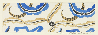 Drawing, Textile Design: Blumenhorn