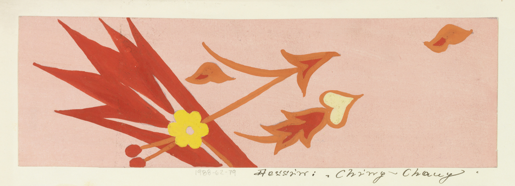 Floral design of heavily peach outlined feathery abstract flowers. Spiky red-orange floral form across pattern with a yellow blossom and peach stems on pink ground.
