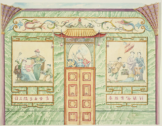 Elevation of a wall, with a doorway in the center, over which is a painted trophy. This in turn is crowned by a carved pagoda roof with bells suspended from the finials. On the walls are panels with Chinese figures, enclosed in bamboo frames. Narrow columns with capitals of fan-like tracery at the corners.  Original album associated with this collection still exists.  See 1948-40-1 accessory