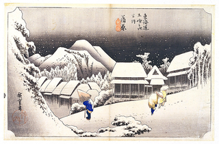 Winter scene with heavy snow; village in the middle distance. A steep tree-clad slope at left with trees and mountains in background.  In the foreground, the road slopes upwards to right with three peasants.