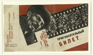 Lithograph depicts black and white photograph of a man (Lenin) before a film strip depicting a photograph of a group of workers. Red and black Russian text throughout.