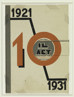 Folded invitation with dates in black ink, upper left: 1921; lower right: 1931; center in orange ink: 10, with text inside the 0 in Russian. Gray left margin.