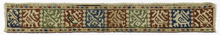 Narrow border, probably from a sleeve, embroidered in red, green, blue and yellow silks. The design is a series of squares, each about 2 inches, with a highly conventionalized winged creature. The figure is reserved in the cream ground fabric, with the embroidery forming the background.