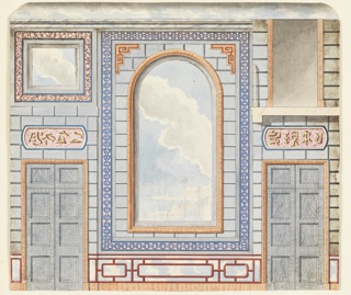Elevation of a wall, with doorways flanking a large central painted decoration consisting of a cloudy sky, with foliage indicated in graphite, below, enclosed in a frame and surrounded by painted representation of stonework and a border of lattice work design. Over the doorway, left, a tablet with Chinese characters, and above that a rectangular framed panel with a painted sky.