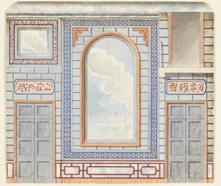 Drawing, Wall Decoration, Entrance Hall, North Wall, Royal Pavilion, Brighton