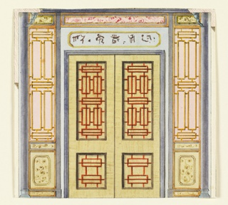 Horizontal rectangle. Design for the Royal Pavilion, Brighton. Design for a section of a wall with double doors decorated with a painted design of lattice-work. Above the doors a painted tablet bearing Chinese characters. The narrow panels on either side of the doors have painted designs of lattice-work, and narrow columns at ends of the wall.