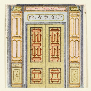 Horizontal rectangle. Design for the Royal Pavilion, Brighton. Design for a section of a wall with double doors decorated with a painted design of lattice-work. Above the doors a painted tablet bearing Chinese characters. The narrow panels on either side of the doors have painted designs of lattice-work, and narrow columns at ends of the wall.  Original album associated with this collection still exists.  See 1948-40-1 accessory