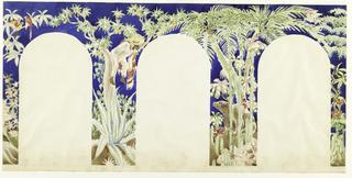 Drawing, Mural Design, A Jaguar Hunt in a Mexican Jungle, Mexican Pavilion, Cornelius Vanderbilt Whitney Estate, Old Westbury, NY