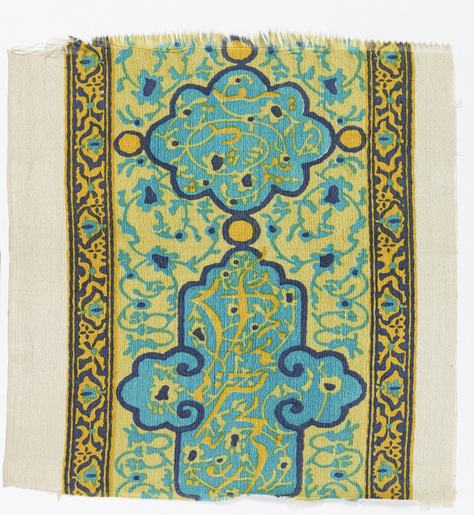 Dress-weight silk fabric with a border design of floral and calligraphic motifs, in the style of Hispano-Arabic tile. Printed in dark blue, turquoise, and two yellows on an off-white ground.