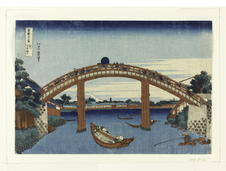 Woodblock Print, Under Mannen Bridge at Fukagawa,(Fukagawa Manne-bashi no shita)  from Thirty-Six Views of Fuji