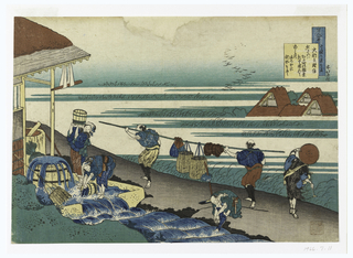 Scene shows workers, beside the sea, in various stages of dyeing cloth, probably indigo. Japanese characters in upper left.