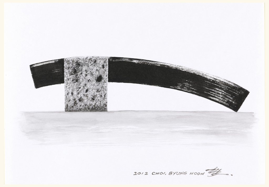 Arced form in black supported by a vertical rectangle in black and gray in rock-like finish.