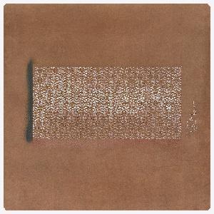 Geometric pattern comprised of series of four diamonds creates an intricate lattice weave.