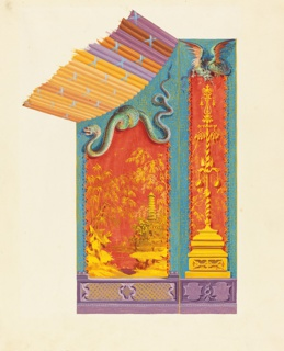 Vertical rectangle. Design for the Royal Pavilion, Brighton. Elevation of a section of the north wall, showing two of the large wall-paintings, the one at left with a scene of pagodas and bamboo trees, terminated at the top by a coiled snake in low relief. A narrow panel at right, with an ornamental painting terminated above by a winged dragon in low relief.  Original album associated with this collection still exists.  See 1948-40-1 accessory
