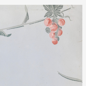 A vining plant bearing a variety of fruit is climbing up a central support consisting of a red and white line. The plant and fruit are very stylized and modernist. Printed in colors on a light blue or gray ground.