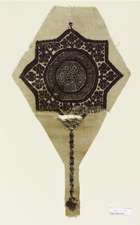Medallion (Egypt)
