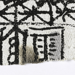 Part of a design showing architectural details in red, black and gray.