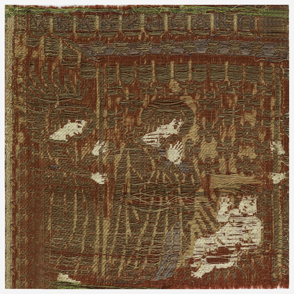 Woven scene of the Adoration.