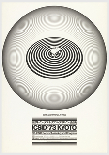 "Black and white image of a large concentric circle within another lighter and larger concentric circle; inside these is a cube that reads: ""ICSID '73"". Below: ""SOUL AND MATERIAL THINGS."" Japanese characters and below this: ""ICSID '73 KYOTO / 8TH ICSID General Assembly and Congress […]"""