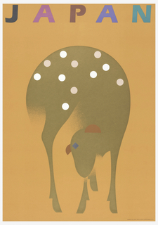 Abstract design of deer against an orange background.