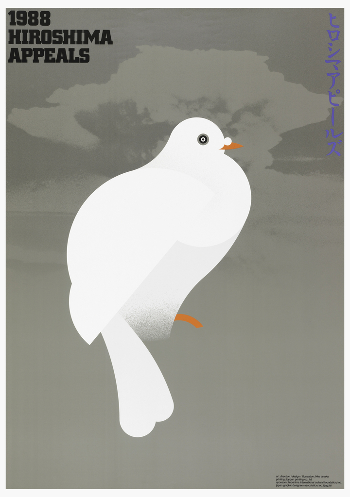 White dove on a grey ground. Upper left, in black ink: 1988 / HIROSHIMA / APPEALS.