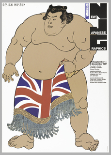 Image of Samurai wearing a British flag. In black ink, upper left: DESIGN MUSEUM. Upper right: JAPAN FESTIVAL / NEW / JAPANESE / GRAPHICS / 24 September – 8 December 1991.