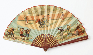 Pleated fan. Paper leaf printed with a chromolithograph.The obverse shows a bullfighting scene in the center; to the left is a dance scene of the 18th century, and to the right a dance scene of the 19th century. The reverse is red paper. Wood sticks are stained red, varnished and have gilt ornament.