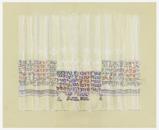 White curtain with Hebrew inscription in gray, running horizontally across the lower third of curtain. Interspersed through inscription are colored objects including a  six-pointed star, menorah, and [possibly] a breast-plate.  [Hebrew inscription to be translated.]