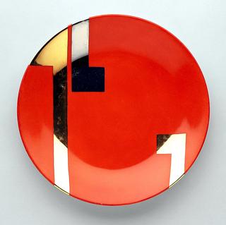 Dessert Plate Plate