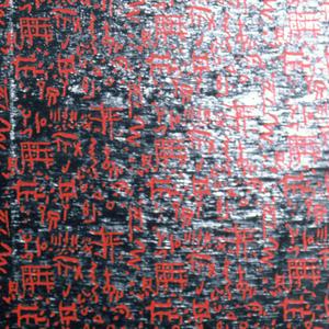 Reversible red/ black, black/red design of crayon marks resembling mathematical formulae or doodles.