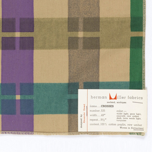 Interrupted stripes in vertical and horizontal stripes printed in tan, green, purple, blue/green, and tan/grey on tan ground. Serged on all four sides.