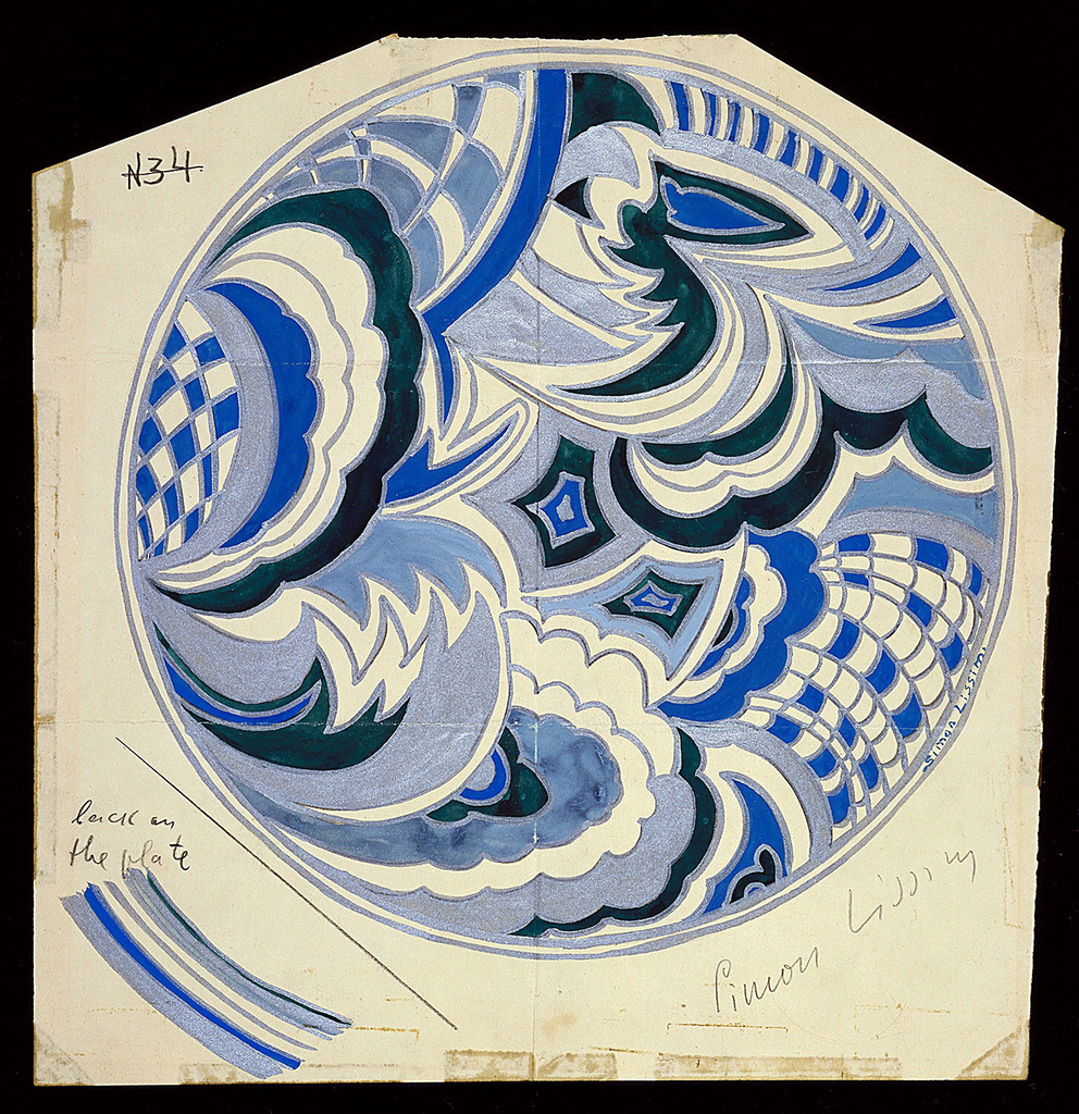 Plate design with biomorphic abstract patterns in black, blue, and metallic blue.