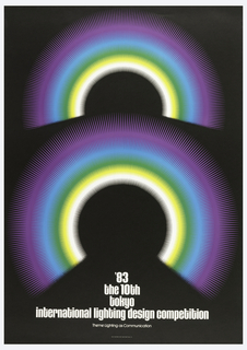 Poster, The Tenth International Lighting Design Competition, 1983