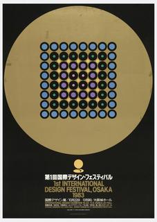 Poster, International Design Festival, Osaka, 1983