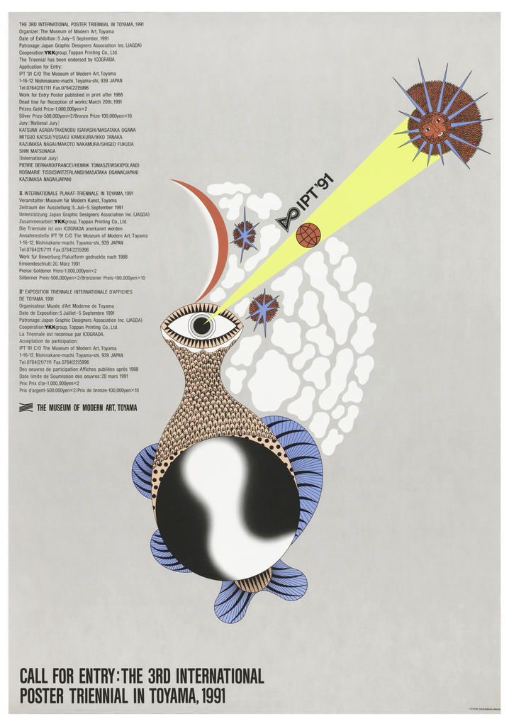 Poster, Call for Entry, 3rd International Poster Triennial in Toyama with Brown, One-Eyed Creature