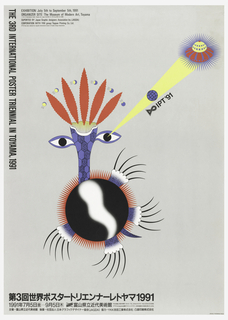 "In center, a purple, black and red creature with what might be red feathers coming out of its mouth. Flying saucer in top right shooting yellow beam at creature's right eye. In top left corner, text in black reads: ""THE 3RD INTERNATIONAL POSTER TRIENNIAL IN TOYAMA, 1991/ EXHIBITION: July 5th to September 5th, 1991/ ORGANIZER SITE: The Museum of Modern Art, Toyama/ SUPPORTED BY: Japan Graphic designers Association Inc. (JAGOA)/ CORPORATION WITH: YKK group/ Toppan Printing Co, Ltd."" Additional Japanese text in lower left, in black."