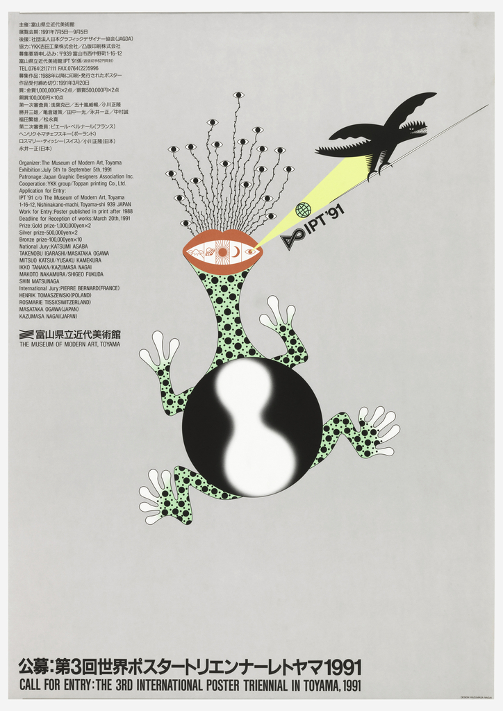 Poster, Call for Entry, 3rd International Poster Triennial in Toyama with Green, Black and White Creature