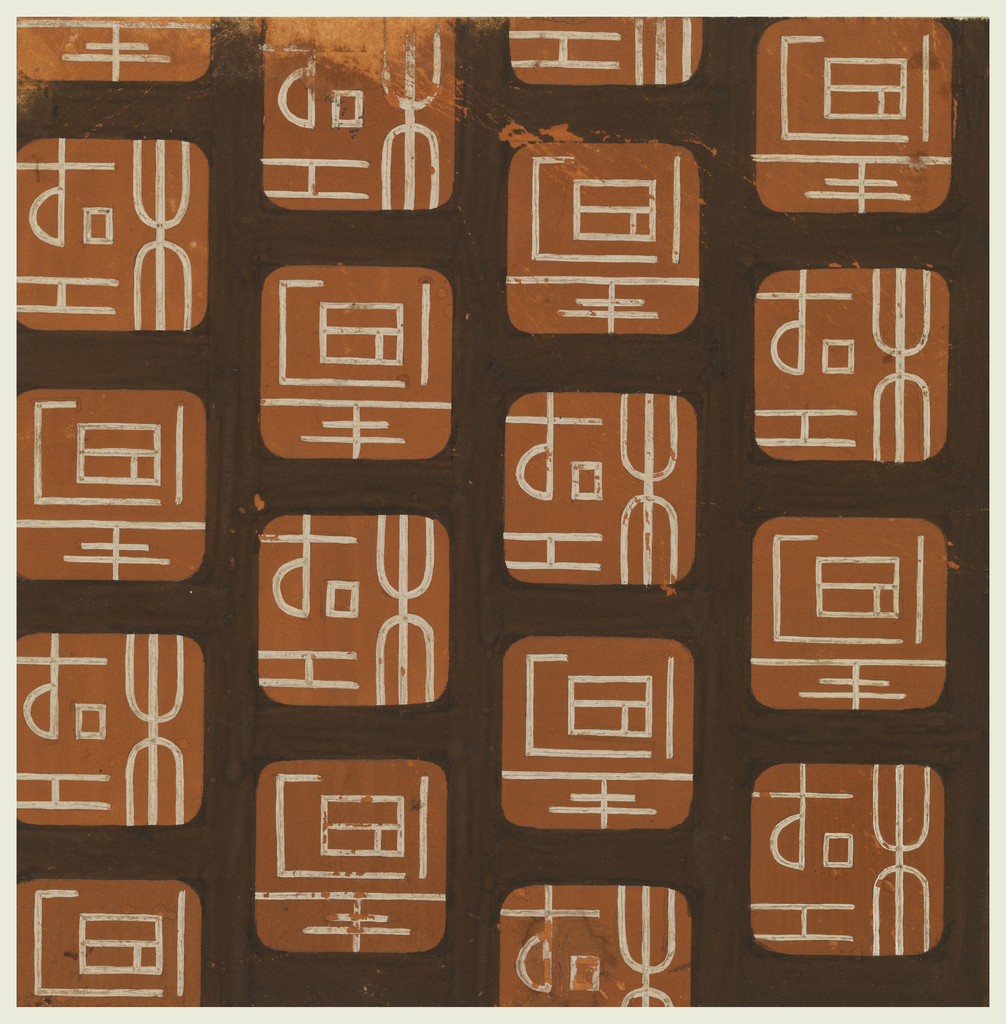 Grid pattern on brown background of orange squares imprinted with white characters.