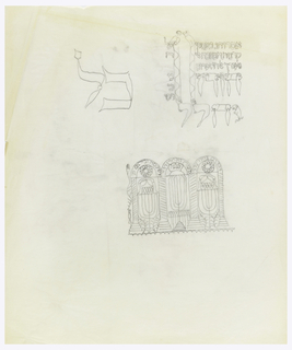 Three separate tracings: at upper left, two Hebrew characters; at upper right; medieval manuscript illumination with Hebrew characters combined with animal motifs; at lower center, three arches resting on columns with Hebrew inscriptions in arch and menorahs between columns.