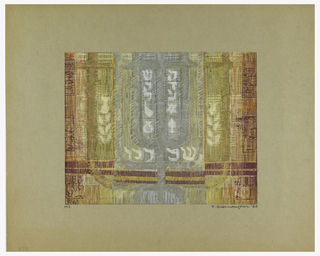 On a crimson, blue and gold vertically-striped background, a large seven-branched menorah.  In the space on either side of the central branch, five hebrew letters [referring to the ten commandments?].  Beneath the first arm of the candelabrum, a Hebrew word [to be translated].  Two horizontal crimson stripes run across the curtain about 1/4 up from the bottom.