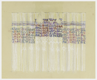 Curtain of three panels with white, gold and yellow ground.  Five lines of Hebrew text in shades of blue and crimson run across bottom third of curtain, with central panel of text dropped down below those on two sides.  Two rows of white Jewish Stars of David are woven into fabric above texts.  Four horizontal stripes of blue and crimson run beneath texts.